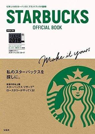 #oyohotel ⭐️🆕Starbucks® 🇯🇵 Official Book