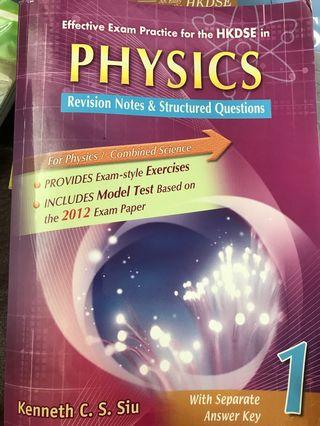 Effective exam practice physics