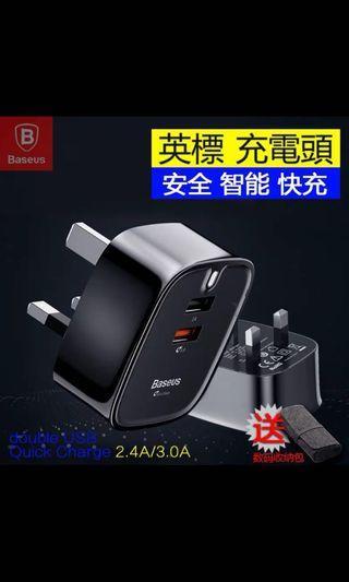 🚚 Brand Baseus QC3.0A charger