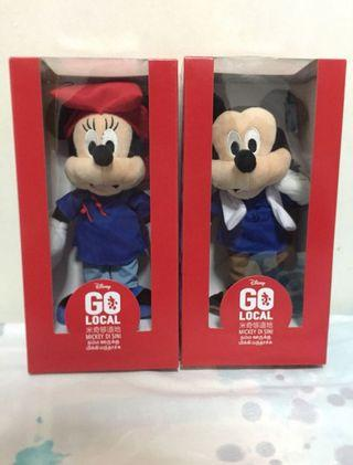 Brand new in box limited edition Disney trishaw uncle Micky Mouse and Minnie