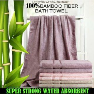 🚚 Bamboo Bath Towel
