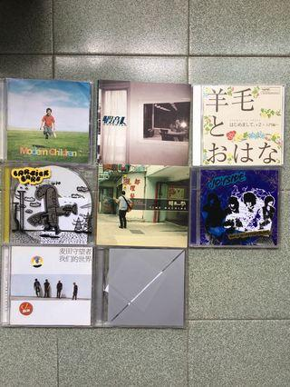 本地大陸 indie band CDs (Modern Childen 假音人)