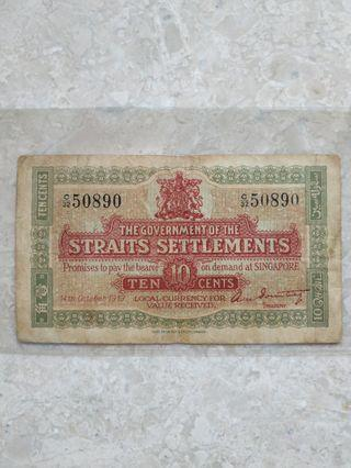 1919 STRAITS SETTLEMENTS 10 CENTS BANKNOTE VF