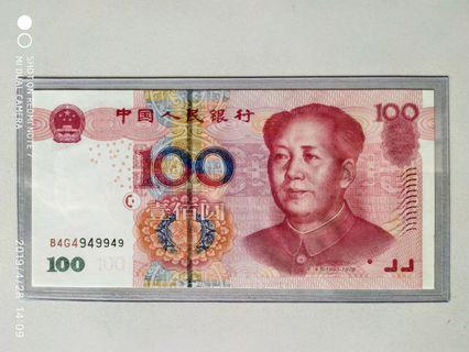 全新人民幣(2005)年$100 趣味性號碼 B4G4949949