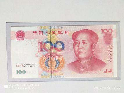 全新人民幣$100(2005)年趣味性號碼 E4T8277277