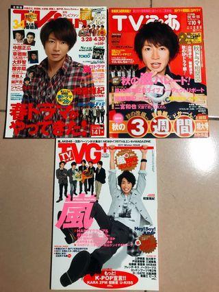 Arashi TV誌