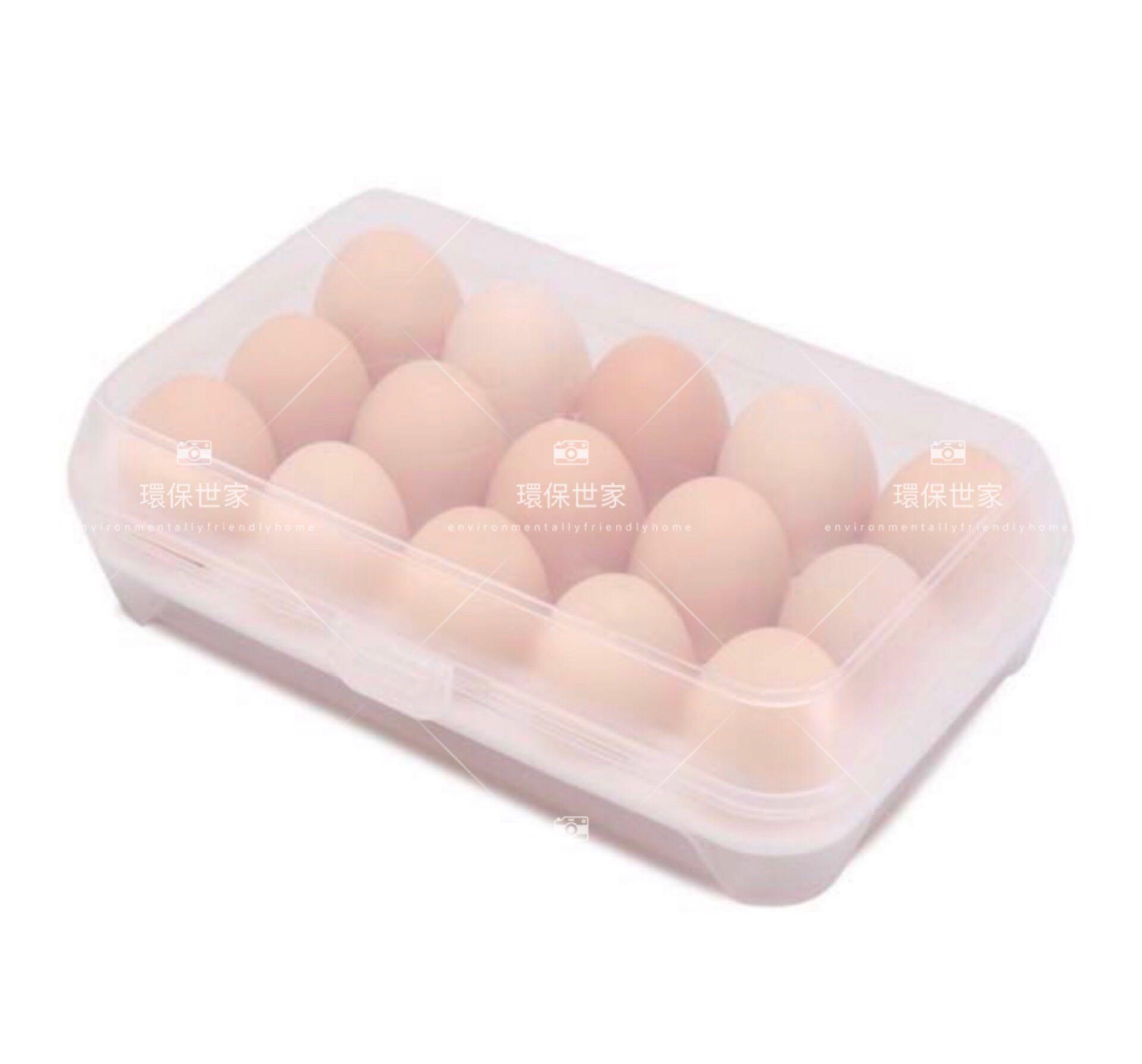 [限時特價]15格雞蛋環保收納盒