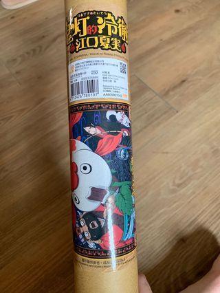 🚚 桶裝海報 刀劍神域 鬼燈的冷徹 排球少年 失憶症