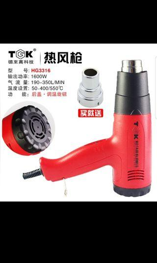 New 1600w hot air gun
