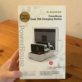 Desk USB Charging Station