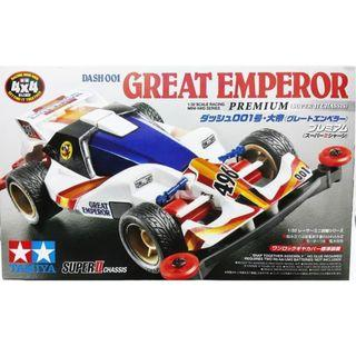 Tamiya  Great Emperor Premium (Super II Chassis) (Mini 4WD)