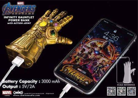 Marvel充電器