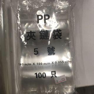 🚚 PP透明夾鏈袋