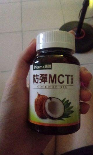 🚚 防彈MCT軟膠囊