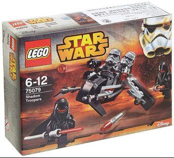 🆕 LEGO 75039 Star Wars Shadow Troopers