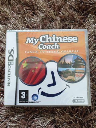 Nintendo DS Game - My Chinese Coach