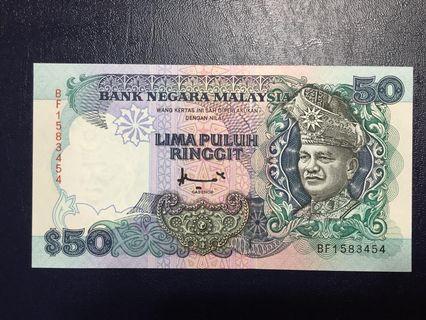 RM50 Ahmad Don 7th series
