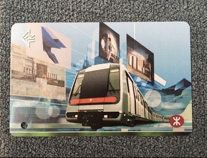 MTR地鐵2005年單程車票