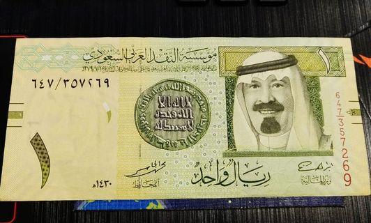 Uang Arab 1 Riyal Tahun 2009