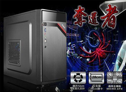 aibo 奪還者 USB3.0 一大 電腦機殼