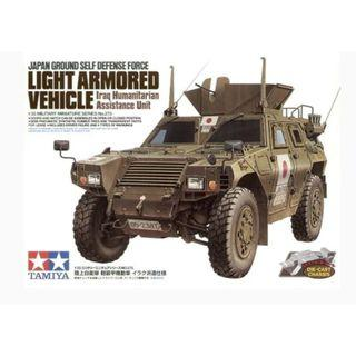 Tamiya Japan Ground Self Defense Force LIGHT ARMORED VEHICLE Iraq Humanitarian Assistance Unit 1/35 Military miniature series no.275