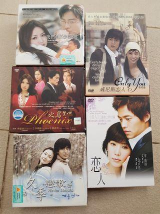 Korean Drama DVD - full set