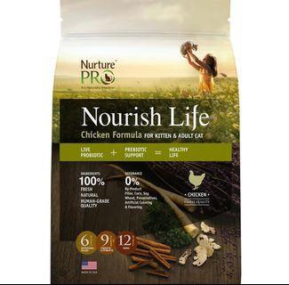 🚚 Nurture  Pro Nourish Life Dry Cat Food .8kg