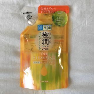 [RENEW] Rohto Hadalabo Gokujyun Super Hyaluronic Acid Oil Cleansing Refill 180mL
