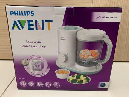 🚚 BN Philips Avent Essential Baby Food Maker