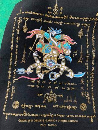 Phayant Mahabat 布符