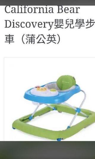 幼兒學步車 - ( 摺合細小方便收藏 )