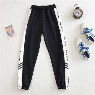 Sweatpants (fashion)