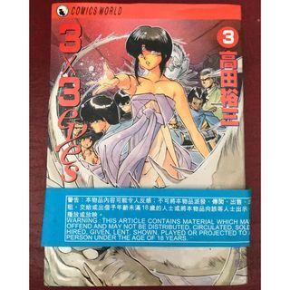 Japanese comics