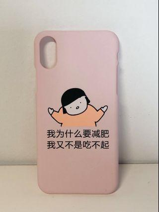🚚 IPhone X casing