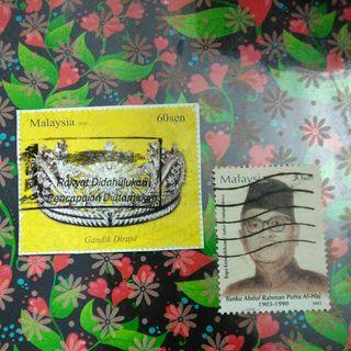 Stamps Collection (Exchange/Sell)