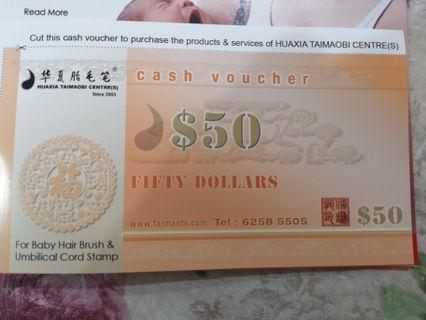 Huaxia Taimaobi $50 voucher