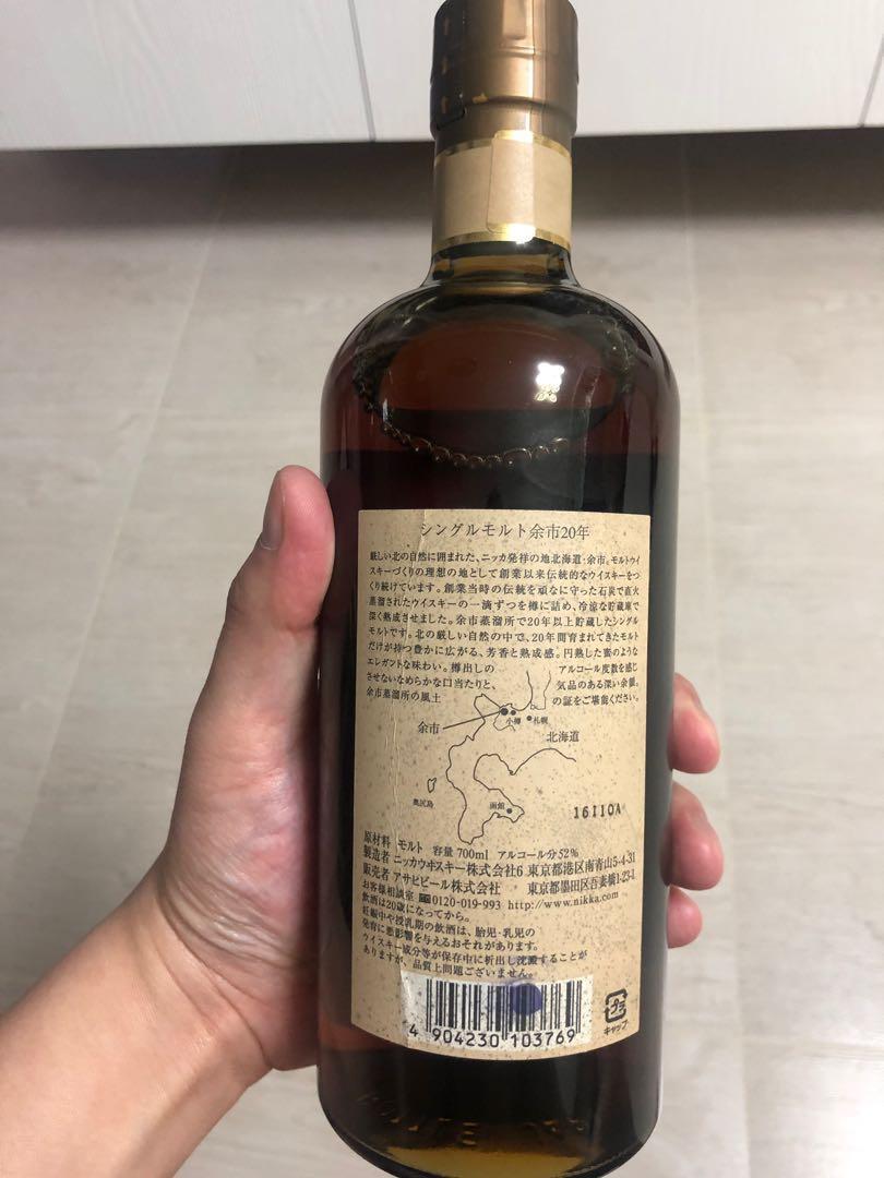 余市威士忌20年絕版