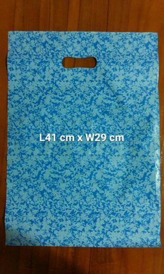 🚚 Blue Plastic Bag (Design - Small)