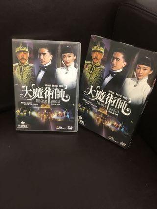 大魔術師 DVD
