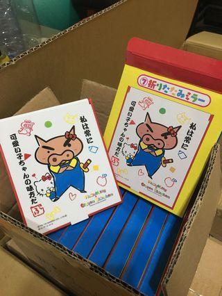蠟筆小新 x Hello Kitty 一番賞鏡子 (2)