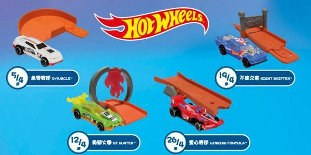Hot Wheels 賽車