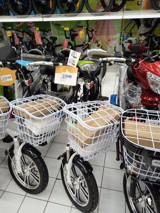Sepeda selis bisa cicilan