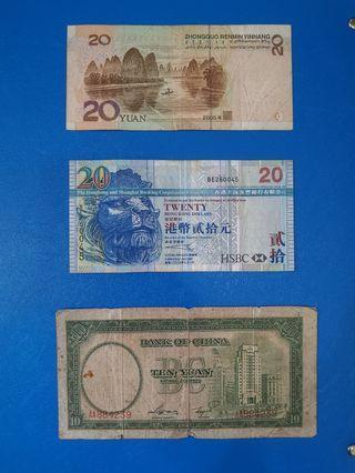 20 yuan china, 20 hong kong dollars, 10 yuan bank of china Duit Lama old notes #OYOHOTEL