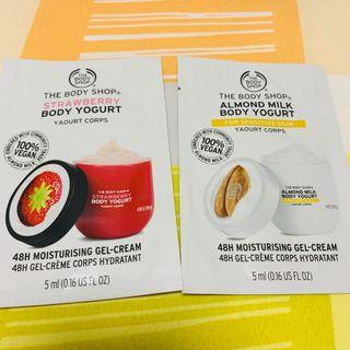 BN The Body Shop - Body Yogurt