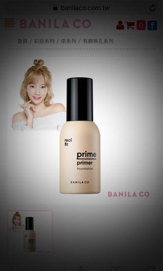 Banila prime premier foundation BP15