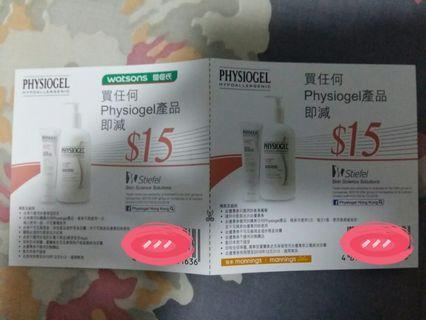 Physiogel coupon