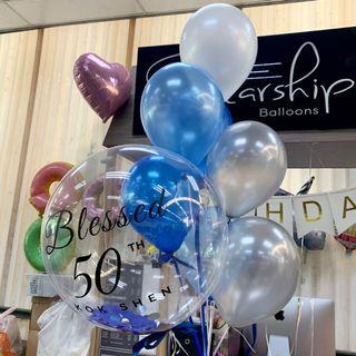 """🚚 20"""" Customised balloon"""