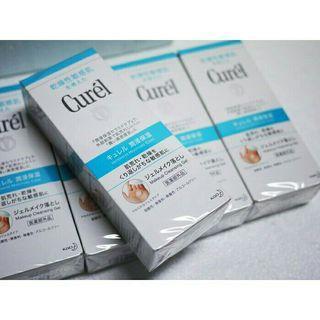 🚚 日本KAO 花王 Curel 乾燥性敏感肌系列 卸妝蜜 130G