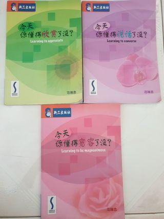 Chinese reading materials