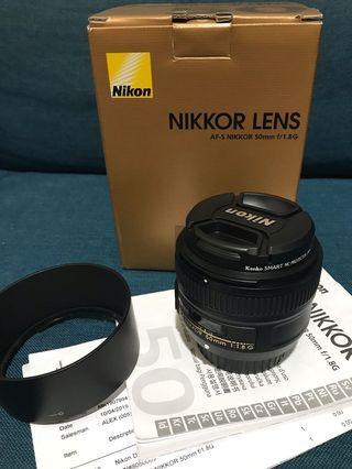 Nikon AFS 50mm 1.8G